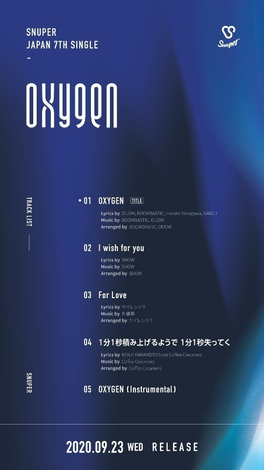 Content_oxygen_track_list