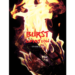 韓国盤5thミニアルバム 「BURST」2枚セット