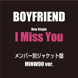 「I Miss You」メンバー別ジャケット盤【ミヌ】(予約)