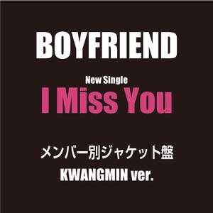 「I Miss You」メンバー別ジャケット盤【クァンミン】(予約)