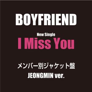 「I Miss You」メンバー別ジャケット盤【ジョンミン】(予約)