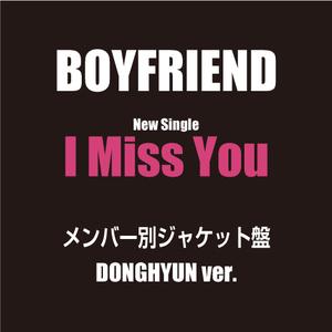 「I Miss You」メンバー別ジャケット盤【ドンヒョン】(予約)