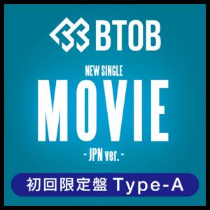 BTOB『MOVIE - JPN ver. -』初回限定盤 Type-A(予約)
