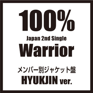 100% Japan 2nd SINGLE『Warrior』メンバー別ジャケット盤【ヒョクジン】(予約)
