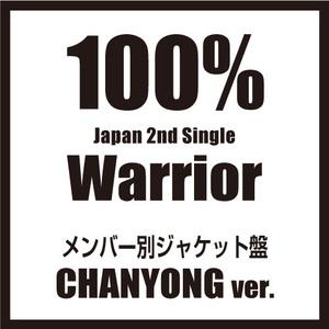 100% Japan 2nd SINGLE『Warrior』メンバー別ジャケット盤【チャンヨン】(予約)