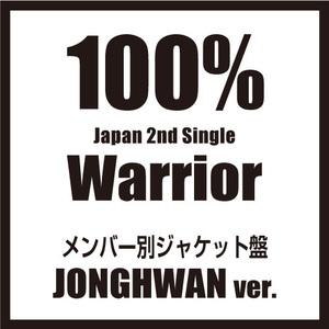 100% Japan 2nd SINGLE『Warrior』メンバー別ジャケット盤【ジョンファン】(予約)