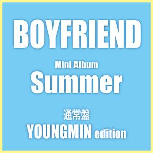 BOYFRIEND Newミニアルバム「Summer」通常盤【YOUNGMIN(ヨンミン)Edition】(予約)