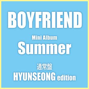 BOYFRIEND Newミニアルバム「Summer」通常盤【HYUNSEONG(ヒョンソン)Edition】(予約)