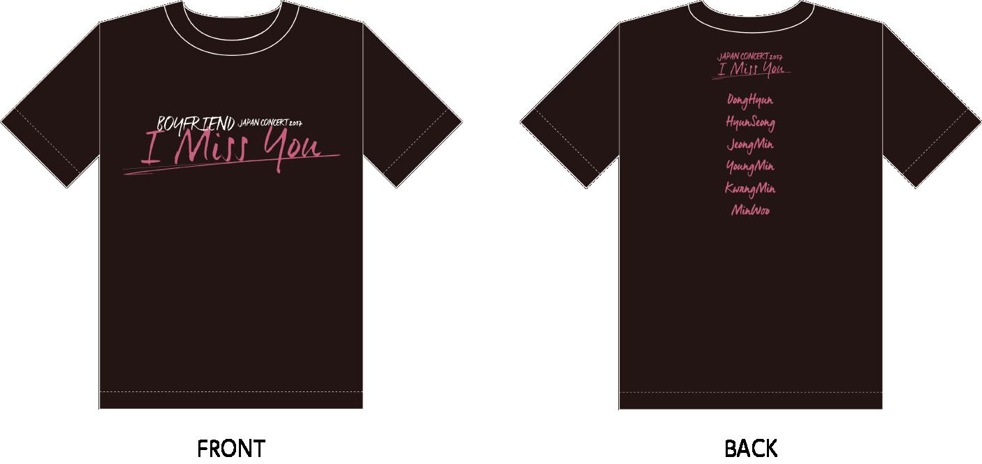 BOYFRIEND JAPAN CONCERT 2017『I Miss You』Tシャツ