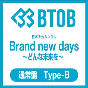 BTOB 日本7thシングル『Brand new days ~どんな未来を~』通常盤Type-B