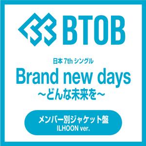 BTOB 日本7thシングル『Brand new days ~どんな未来を~』メンバー別ジャケット盤(ILHOON イルフン)【予約】