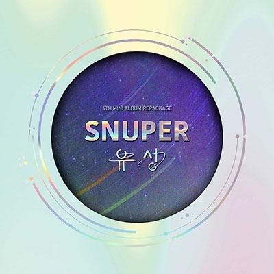 SNUPER 韓国 4th Mini Album Repackage [流星 (The star of stars)]
