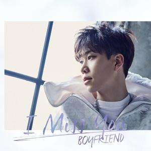 BOYFRIEND 日本SINGLE『I MISS YOU』メンバー別ジャケット盤【ヒョンソン】