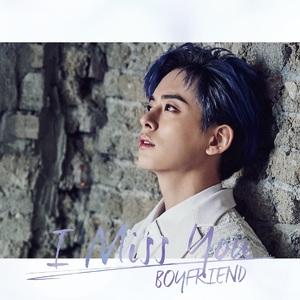 BOYFRIEND 日本SINGLE『I MISS YOU』メンバー別ジャケット盤【ドンヒョン】