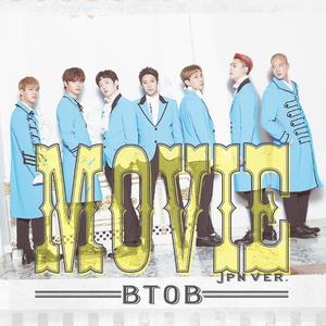 BTOB 日本6thシングル『MOVIE - JPN ver. -』通常盤Type-C