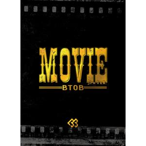 BTOB 日本6thシングル『MOVIE - JPN ver. -』スペシャル初回限定盤