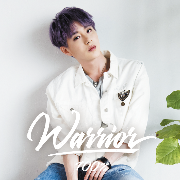 100% Japan 2nd SINGLE『Warrior』メンバー別ジャケット盤【ミヌ】