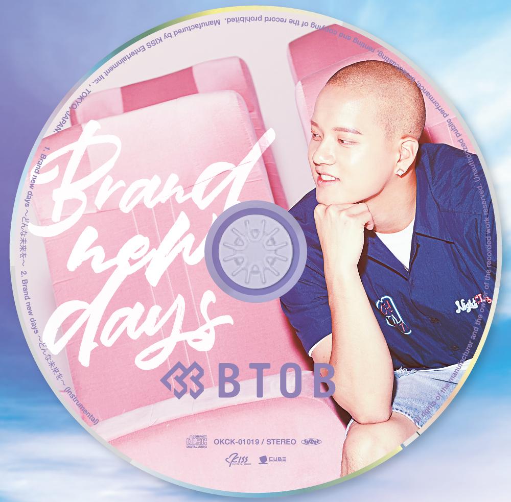 BTOB 日本7thシングル『Brand new days ~どんな未来を~』メンバー別ジャケット盤(PENIEL プニエル)