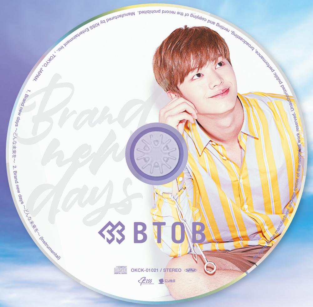 BTOB 日本7thシングル『Brand new days ~どんな未来を~』メンバー別ジャケット盤(SUNGJAE ソンジェ)