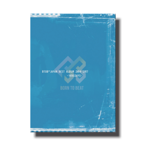 BTOB 日本ベストアルバム『BTOB JAPAN BEST ALBUM 2014-2017 〜1096DAYS〜』(先着購入特典付)【予約】