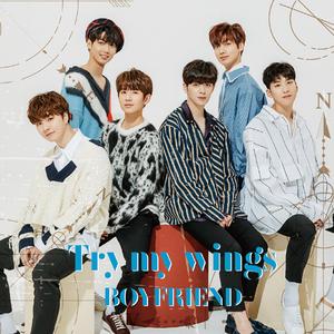 BOYFRIEND 2018年第1弾シングル『Try my wings』通常盤C【予約】