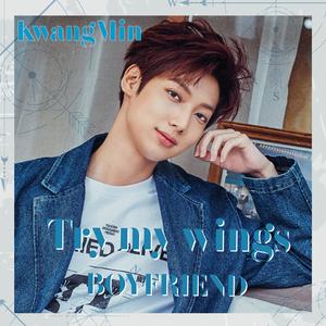 BOYFRIEND 2018年第1弾シングル『Try my wings』メンバー別ジャケット盤(クァンミン)【予約】