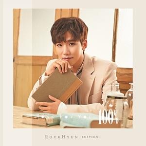 100% Japan 3rd Single『Song for you』メンバー別ジャケット盤(ロクヒョン)【予約】