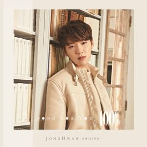 100% Japan 3rd Single『Song for you』メンバー別ジャケット盤(ジョンファン)【予約】