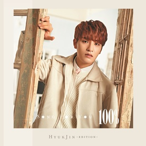 100% Japan 3rd Single『Song for you』メンバー別ジャケット盤(ヒョクジン)【予約】