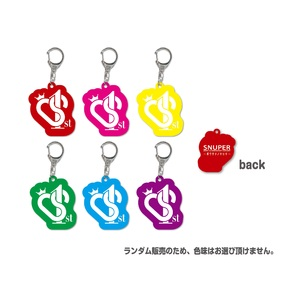 【SNUPER日本デビュー1周年記念グッズ】ラバーキーホルダー(全6種ランダム)