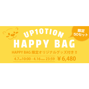 【UP10TION】2018 SPRING HAPPY BAG*予約*