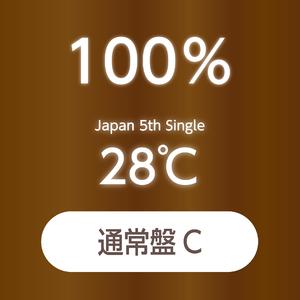 100% Japan 5th Single『28℃』通常盤C【予約(クレジット決済のみ)】