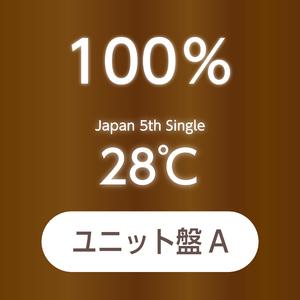100% Japan 5th Single『28℃』ユニット盤A【予約(クレジット決済のみ)】