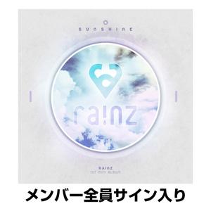 RAINZ 韓国 1ST mini ALBUM 『SUNSHINE』全員サイン入り