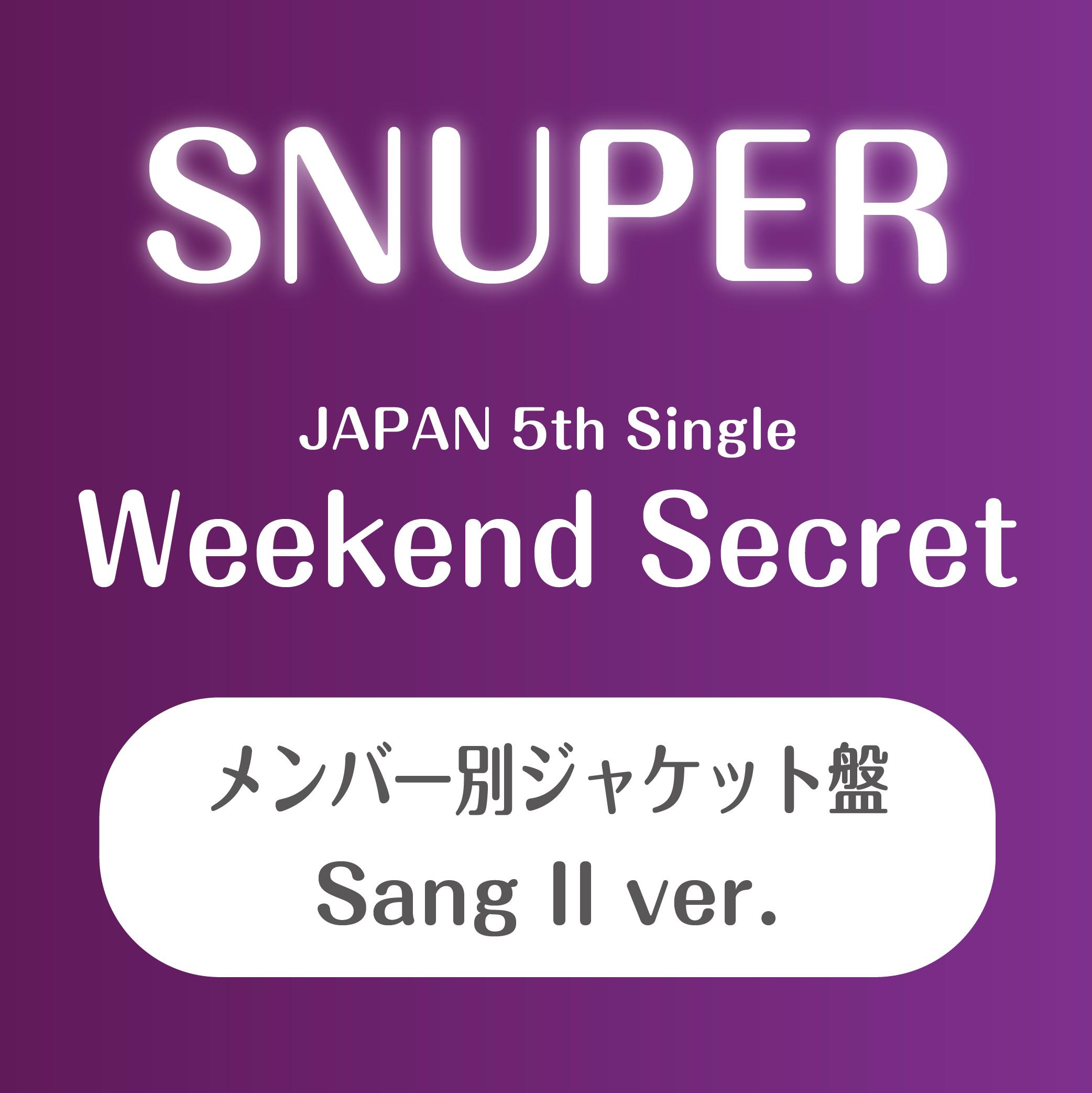 SNUPER日本5thシングル 『Weekend Secret』個別ジャケット盤(サンイル)【予約(クレジット決済のみ)】
