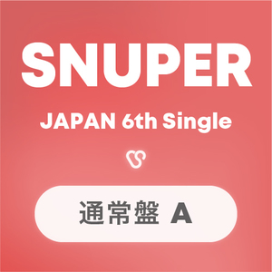 SNUPER日本6thシングル 通常盤A【予約】