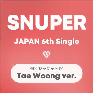 SNUPER日本6thシングル 個別ジャケット盤(テウン)【予約】