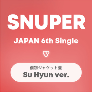 SNUPER日本6thシングル 個別ジャケット盤(スヒョン)【予約】
