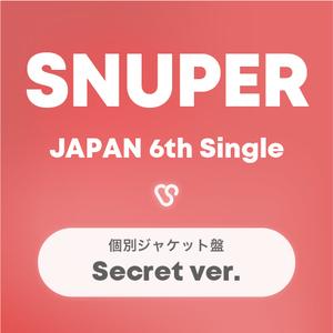 SNUPER日本6thシングル 個別ジャケット盤(シークレット)【予約】