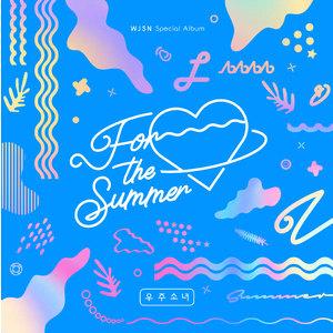 【8/18(日)東京】宇宙少女「For the Summer: Special Album」全員サイン応募受付