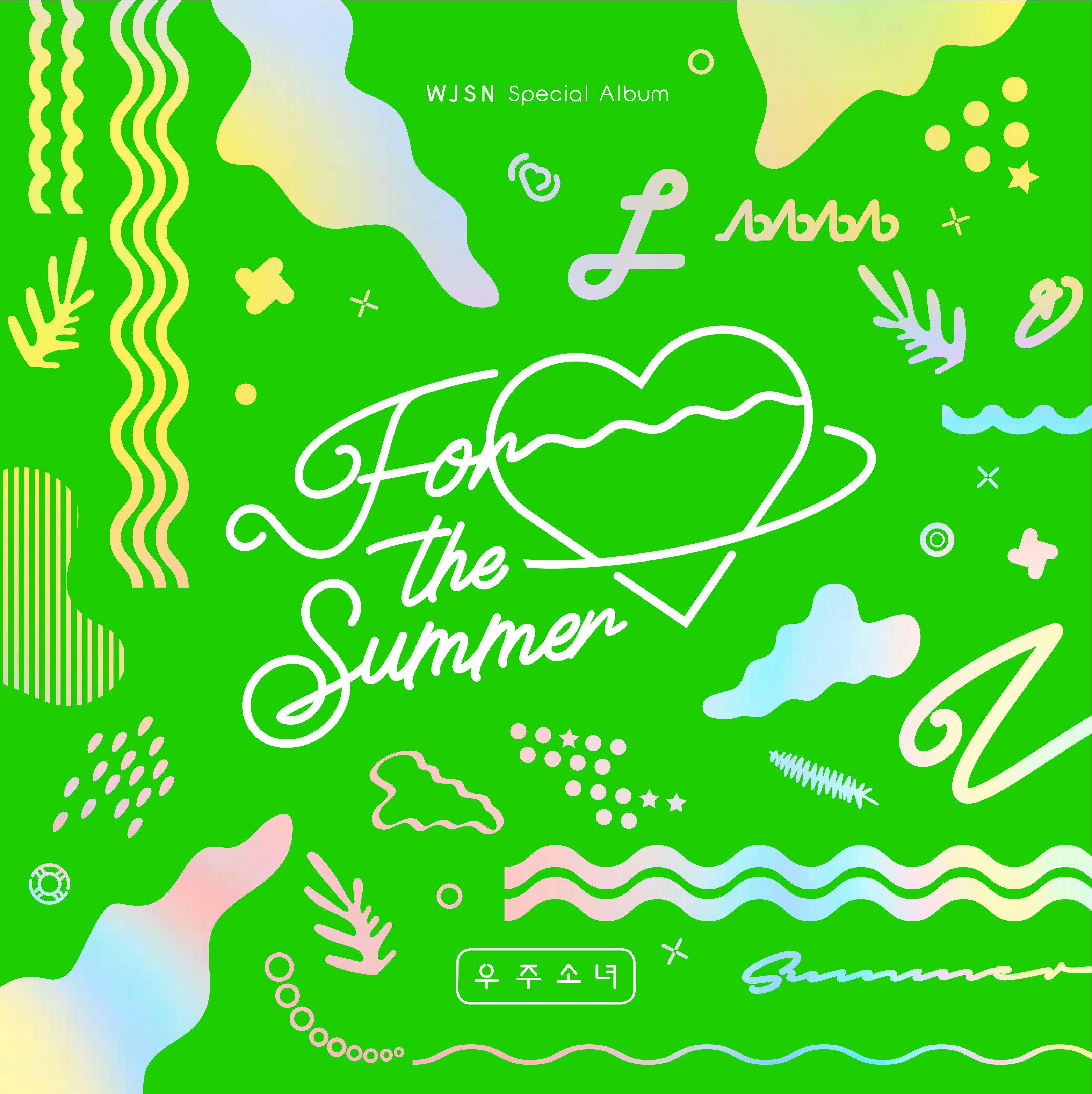 【8/23(金)大阪】宇宙少女「For the Summer: Special Album」全員サイン応募受付