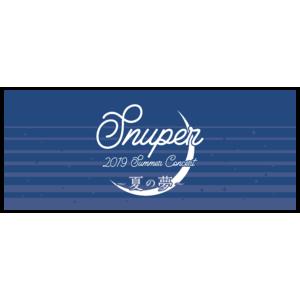 「SNUPER 2019 summer concert~夏の夢~」フェイスタオル
