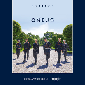 ONEUS Japan 1st Single「Twilight」通常盤B