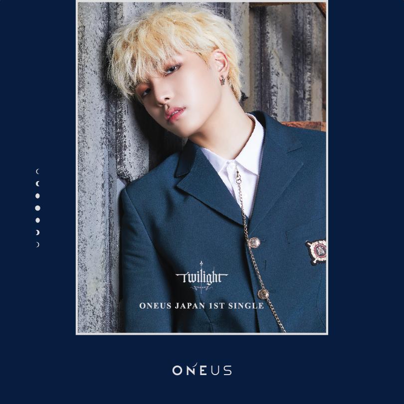 ONEUS Japan 1st Single「Twilight」メンバー別ジャケット盤(ソホ)