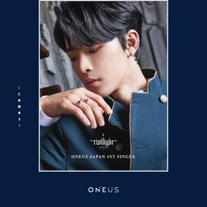 ONEUS Japan 1st Single「Twilight」メンバー別ジャケット盤(イド)