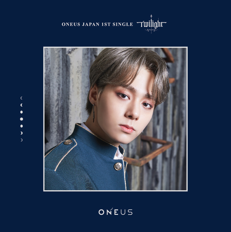 ONEUS Japan 1st Single「Twilight」メンバー別ジャケット盤(ファンウン)