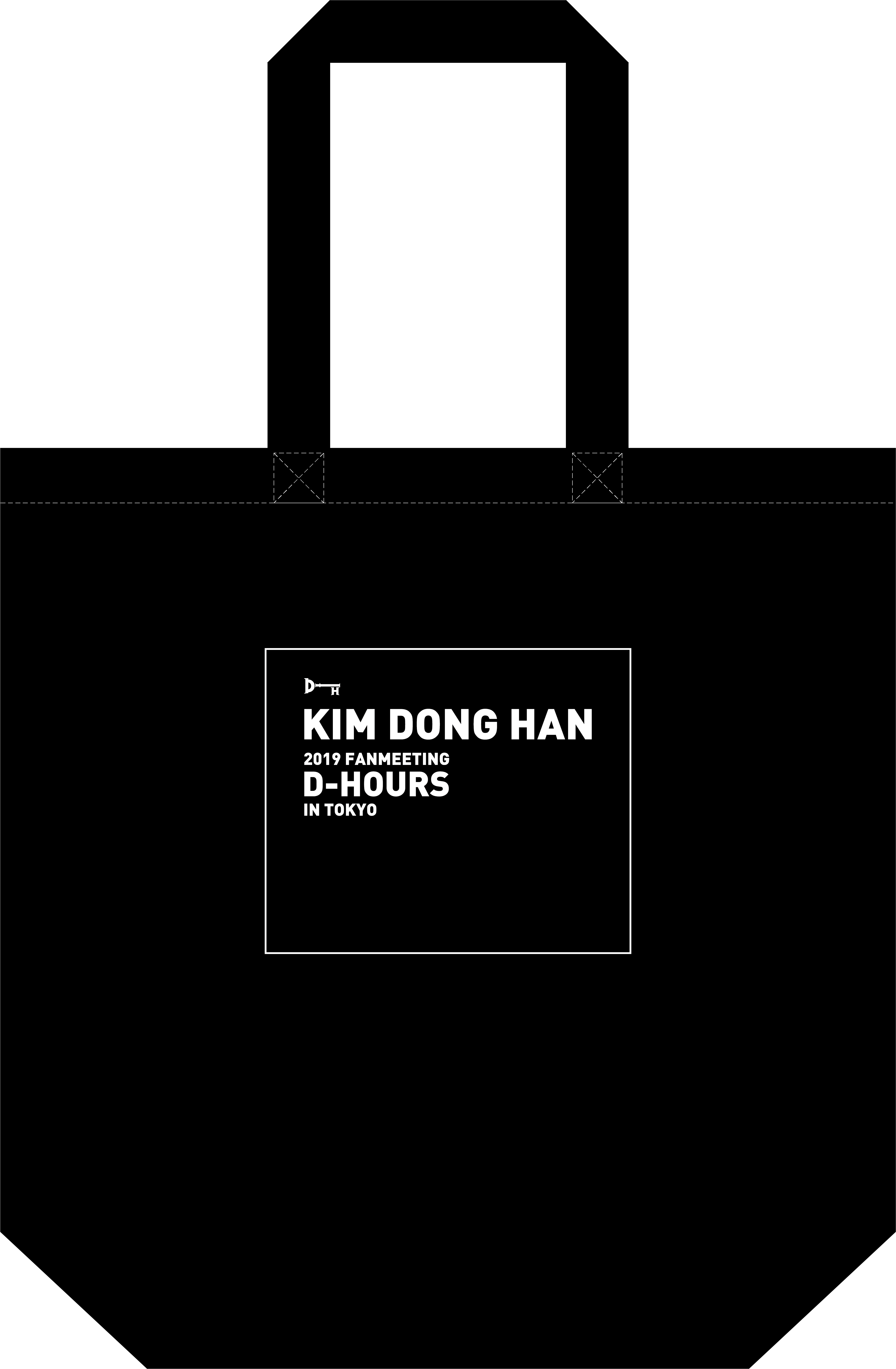 「KIM DONG HAN 2019 FANMEETING D-HOURS IN TOKYO」トートバック