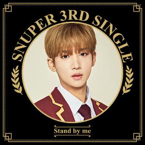 SNUPER 日本 3rd Single『Stand by me』メンバー別ジャケット盤(スヒョン)