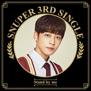 SNUPER 日本 3rd Single『Stand by me』メンバー別ジャケット盤(サンイル)
