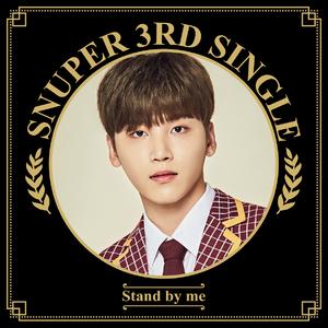 SNUPER 日本 3rd Single『Stand by me』メンバー別ジャケット盤(ウソン)